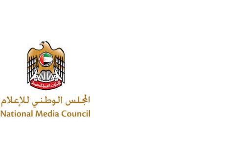 NMC_Logo_2.jpg