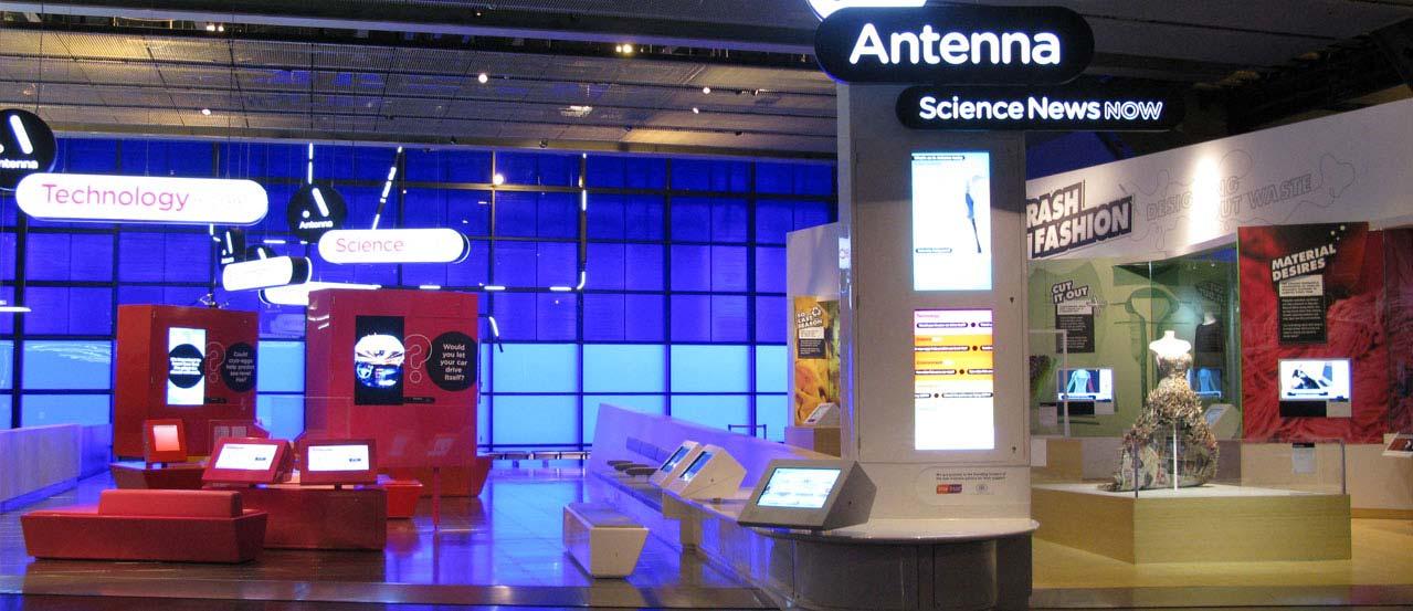 SM-Antenna-Main-image-1.jpg